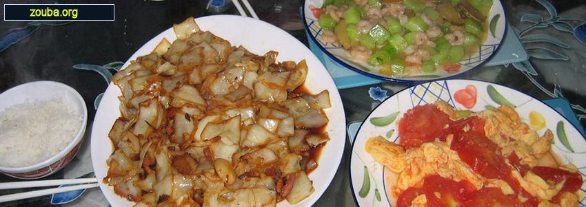 Image de plats cuisinés chinois
